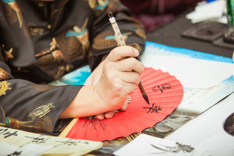 3.calligraphy.1