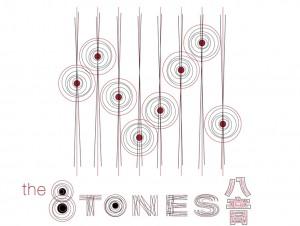 8-Tones Crop