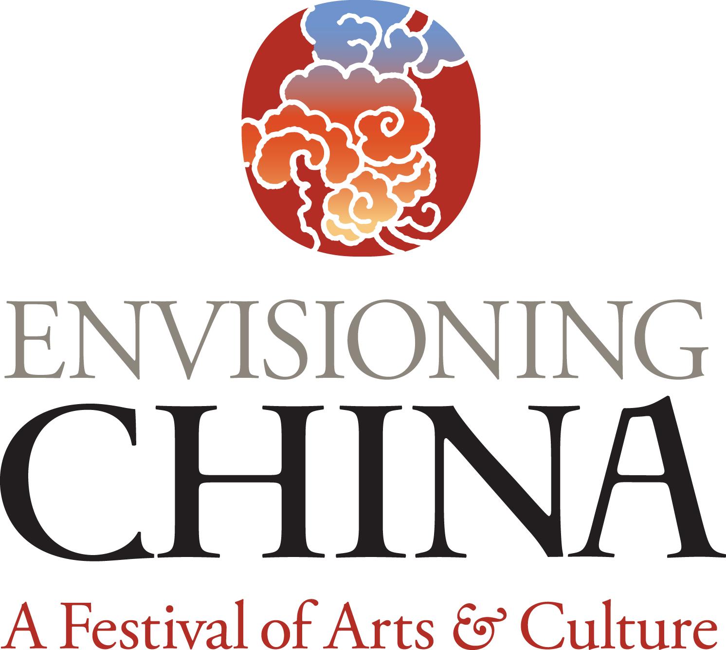 Envisioning China - Logo FINAL