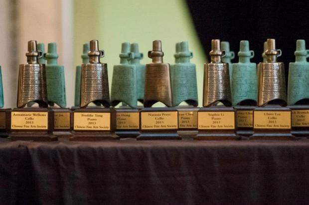 Huang Zhong trophies
