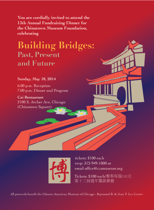 Building Bridges: Past, Present and Future @ Cai Restaurant | Chicago | Illinois | United States