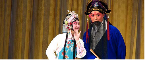 A Night at the Peking Opera: Ling Ke and the Tianjin Peking Opera Company @ Logan Center for the Arts  | Chicago | Illinois | United States
