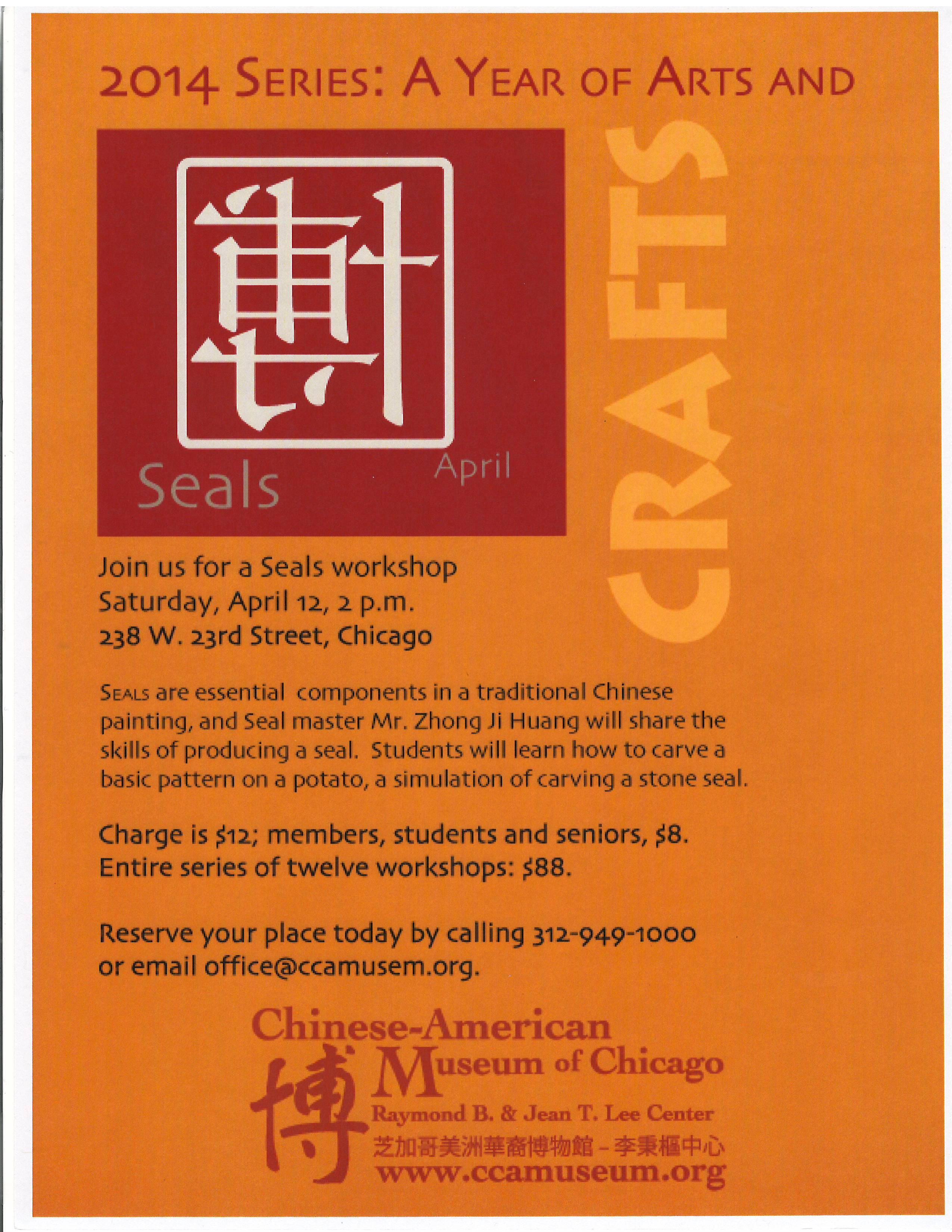 Seals Workshop at the Asian American Museum @ Chicago | Illinois | United States