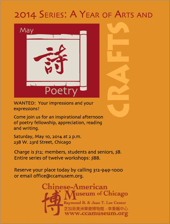 Poetry Workshop at the Chinese American Museum @ Chicago | Illinois | United States