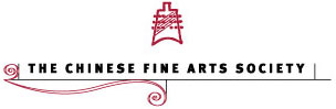 CFAS logo: click to return to homepage (Chinese Fine Arts Society, Chicago)