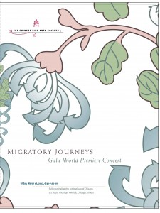 Migratory Journeys Program Book Cover